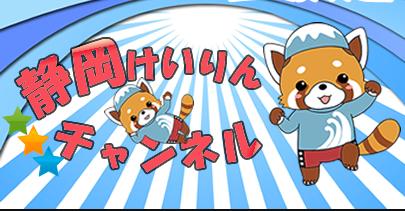 日刊スポーツ新聞社杯(FⅠ) 競輪レース無料予想