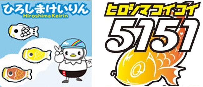 コイコイラッキー7(FⅡ) 競輪レース無料予想