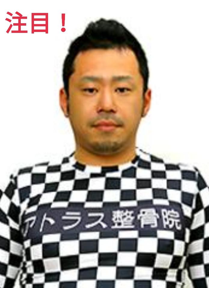 池田憲昭選手の豆知識