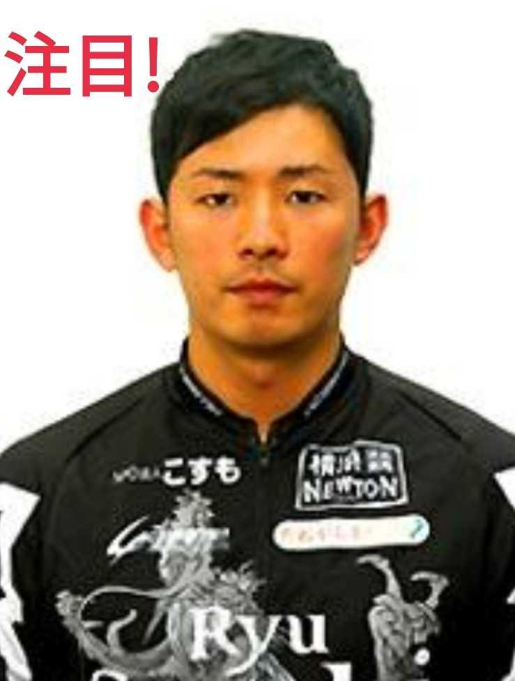 佐々木龍選手の豆知識