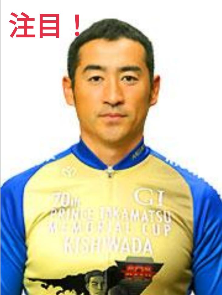 成田和也選手の豆知識