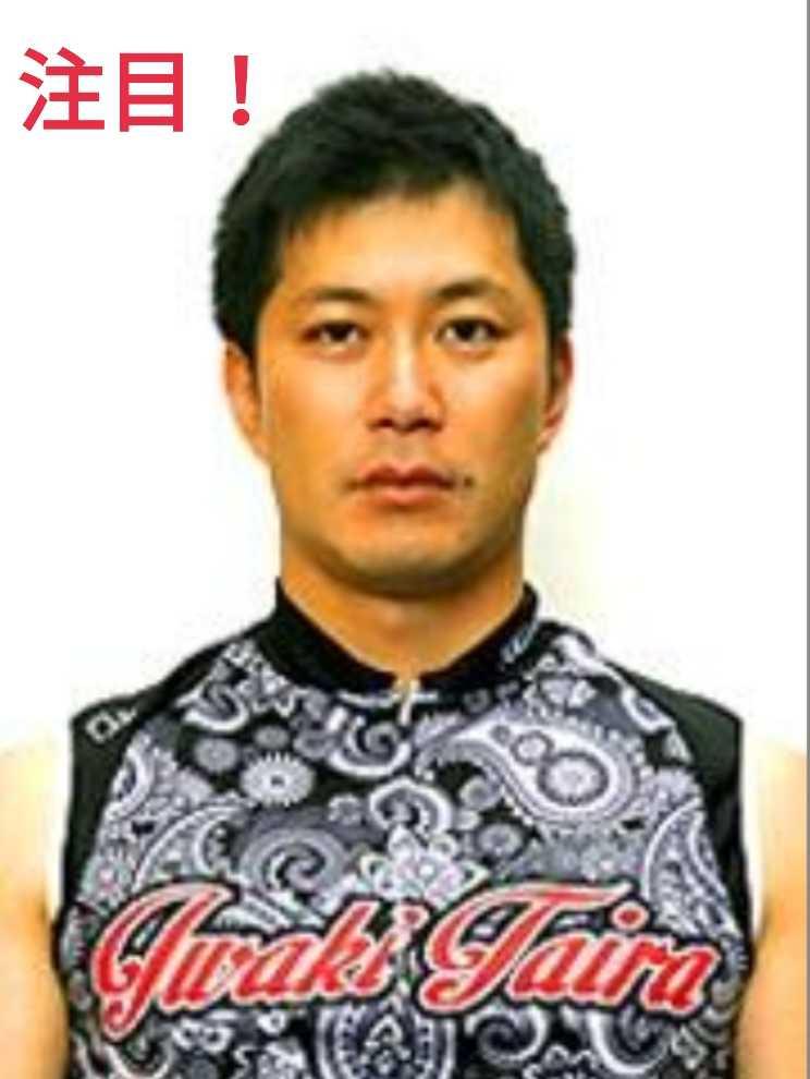 小松崎大地選手の豆知識
