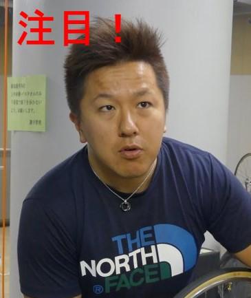 鷲田幸司選手の豆知識