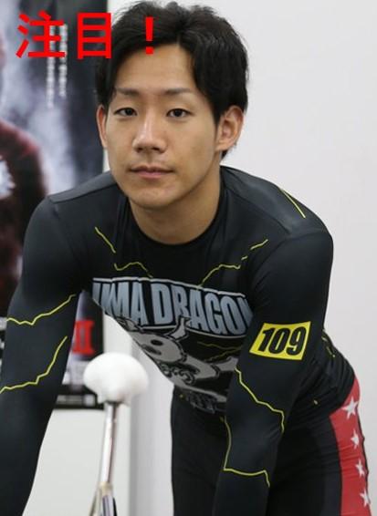 太田竜馬選手の豆知識