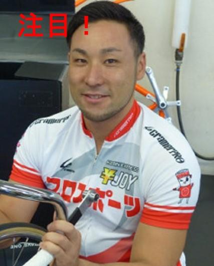郡司浩平選手の豆知識