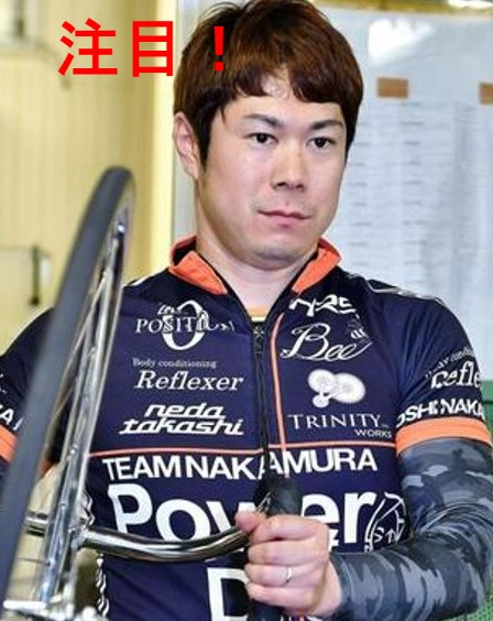 根田空史選手の豆知識
