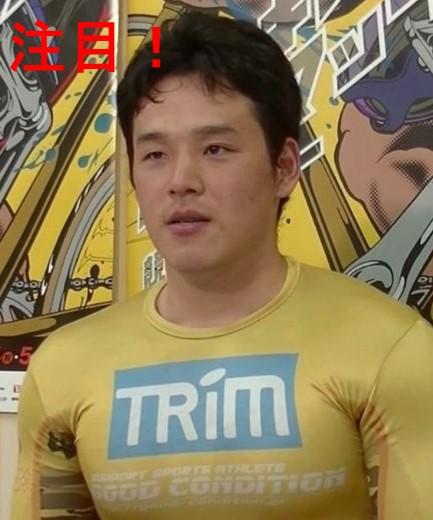 三谷竜生選手の豆知識