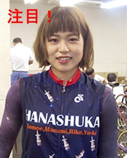 高橋朋恵選手の豆知識