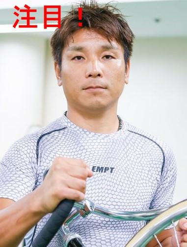 筒井敦選手の豆知識