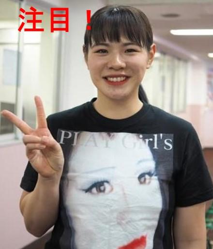 細田愛未選手の豆知識