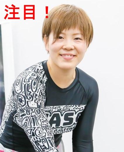梅川風子選手の豆知識