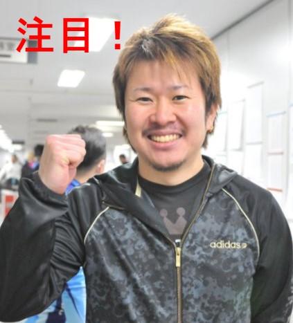 古川尚耶選手の豆知識