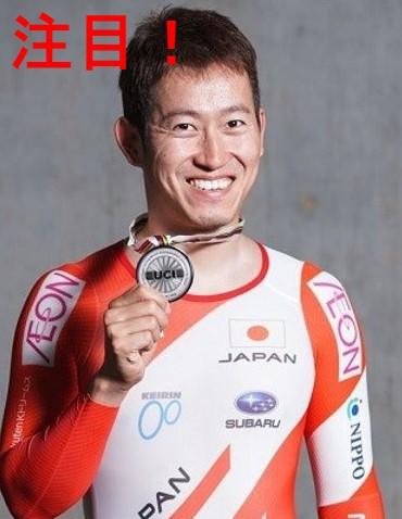 脇本雄太選手の豆知識