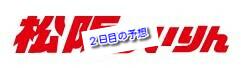 【05/13競輪F1 2日目予想】元競輪選手のガチ予想を無料公開|松阪肉!丸中本店カップ