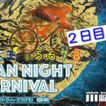 【08/06 川崎競輪G3】元競輪選手のガチ予想を無料公開!